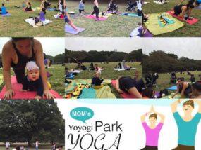 Yoyogi Park Yoga with Mom and Baby