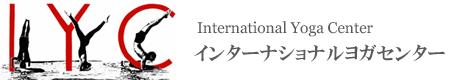 IYC表参道 インターナショナルヨガセンター