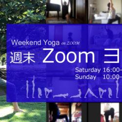 Weekend zoom yoga in tokyo